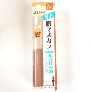 セザンヌケショウヒン(CEZANNE(セザンヌ化粧品))の新品未使用 眉マスカラ(眉マスカラ)