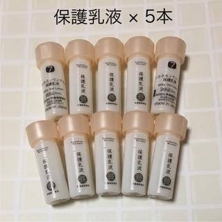 サイシュンカンセイヤクショ(再春館製薬所)の通常サイズの半分♡ドモホルンリンクル 保護乳液 10本(乳液/ミルク)