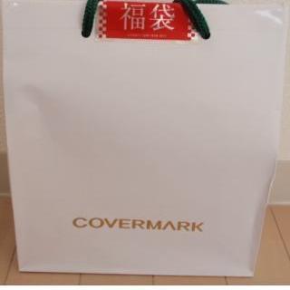 カバーマーク(COVERMARK)の完売★2016年カバーマーク(COVERMARK)福袋 18000円相当(その他)