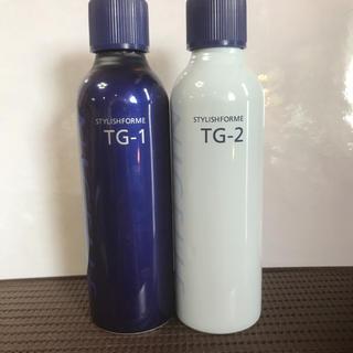 ミルボン(ミルボン)の美容室専売コールドパーマ液 1剤2剤(パーマ剤)