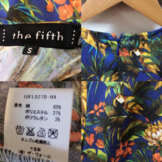 The Fifth Watches(ザフィフスウォッチ)のthefifth  ボタニカルワンピース リゾート サイズS チュニック半袖 レディースのワンピース(ミニワンピース)の商品写真