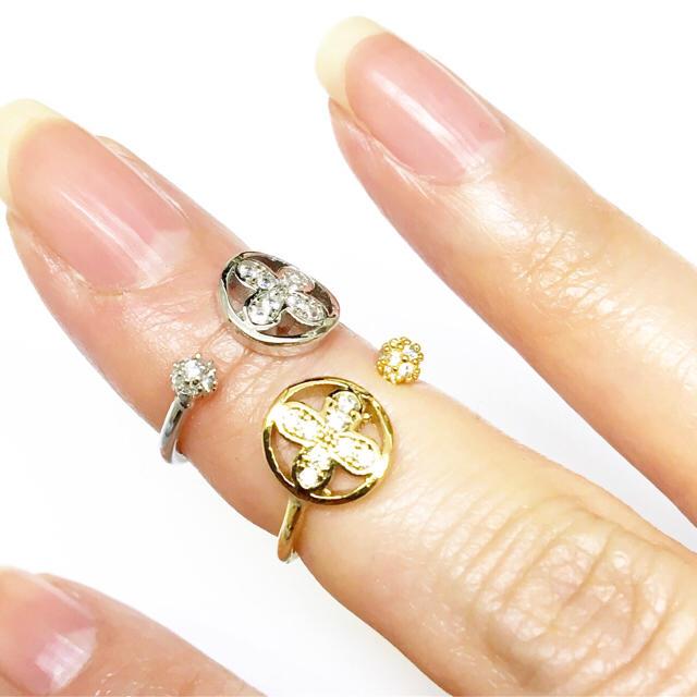 モノグラム ミディ リング 日本未入荷 アルミ ネバーフル モンティーヌ パラス レディースのアクセサリー(リング(指輪))の商品写真