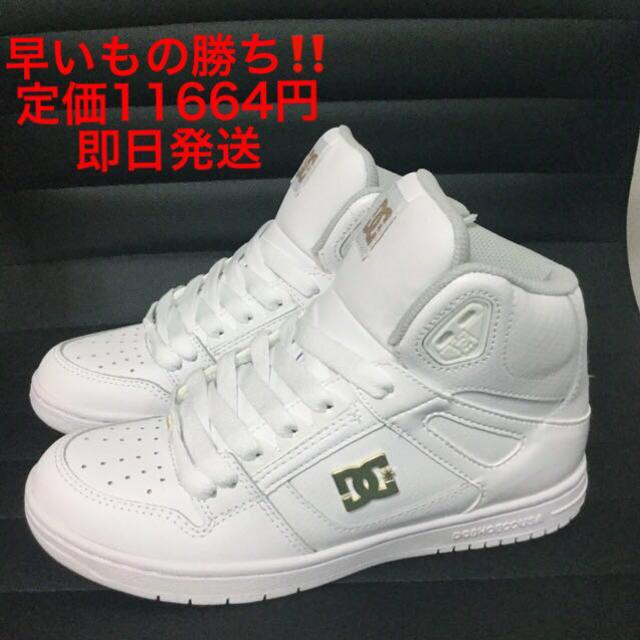 DC SHOE - 新品 定価11664円DC S...