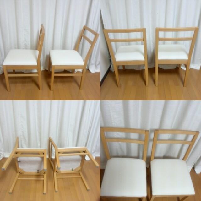MUJI (無印良品)(ムジルシリョウヒン)の無印良品 ダイニングテーブル セット 椅子  インテリア/住まい/日用品の机/テーブル(ダイニングテーブル)の商品写真