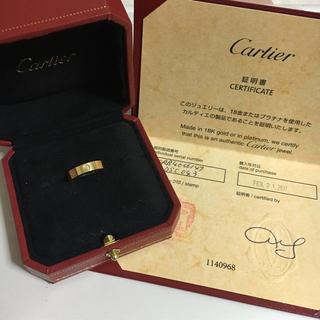 カルティエ(Cartier)のカルティエ 1粒ダイヤラブリング(リング(指輪))
