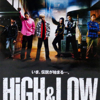 エグザイル トライブ(EXILE TRIBE)のHiGH&LOWポスター(ポスター)