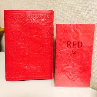 ポーラ(POLA)の【新品未使用】POLA BA RED ブックカバー&付箋(ノート/メモ帳/ふせん)