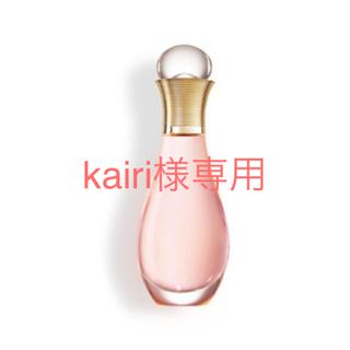 ディオール(Dior)のkairi様専用♡Dior【新作】ジャドールヘアミスト(ヘアウォーター/ヘアミスト)