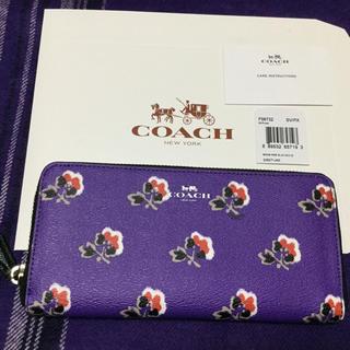 new style 1589b 78efd 新作!!コーチ COACH 長財布 フローラル柄 パープル*・゜゚・*