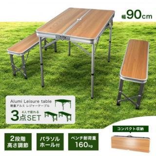 ベンチ付き 折りたたみ アルミテーブル 幅90cm