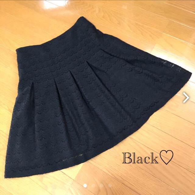 Apuweiser-riche(アプワイザーリッシェ)の黒 ブラック スカート レース 上品 OL きれいめ♡アプワイザーリッシェ レディースのスカート(ひざ丈スカート)の商品写真