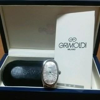グリモルディ(GRIMOLDI)の値下げ美品!グリモルディ時計(腕時計)