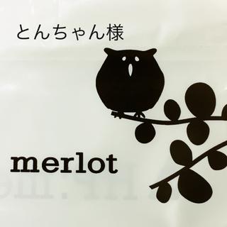 メルロー(merlot)のとんちゃん様専用(シャツ/ブラウス(半袖/袖なし))