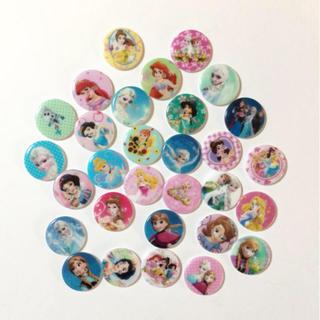 ディズニー(Disney)の◆送料無料◆プリンセスボタン10個set(その他)