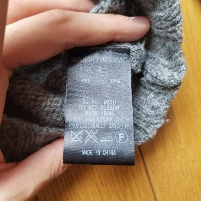nano・universe(ナノユニバース)のnano・universe グレー ニット S メンズのトップス(ニット/セーター)の商品写真
