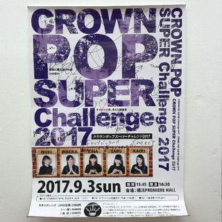 CROWN POPサイン入りポスター ももクロフリル(アイドルグッズ)