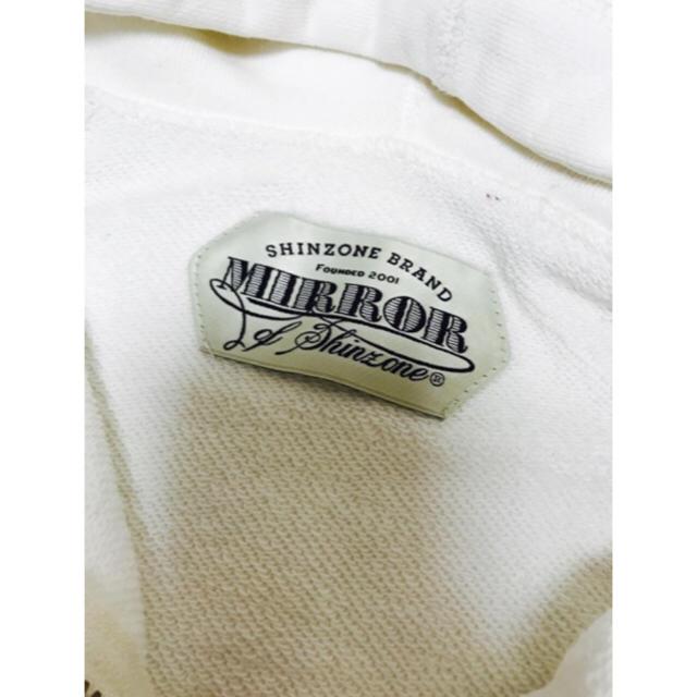 TOMORROWLAND(トゥモローランド)のトゥモローランド ホワイト スウェット パーカー  レディースのトップス(パーカー)の商品写真