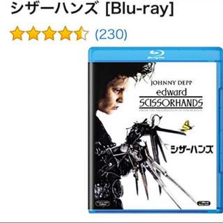 定価2,500円 Blu-ray シザーハンズ 美品