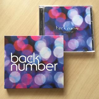 バックナンバー(BACK NUMBER)のback  number  アルバム「シャンデリア」(ポップス/ロック(邦楽))
