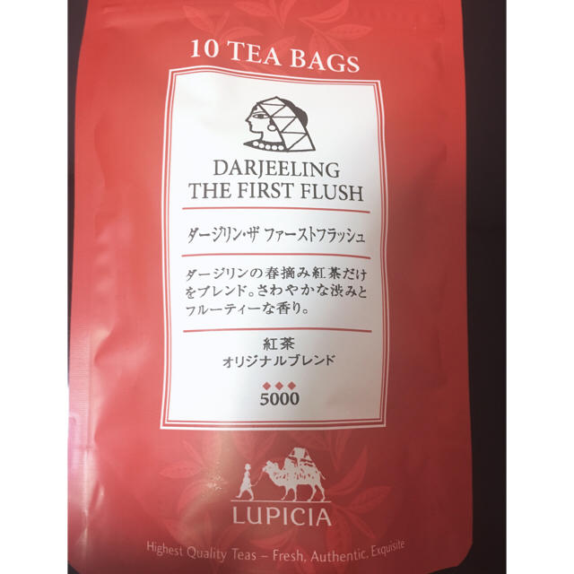 LUPICIA(ルピシア)の【LUPICIA】ダージリン・ザ ファーストフラッシュ ティーバッグ10袋入り 食品/飲料/酒の飲料(茶)の商品写真