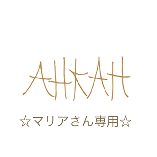 アーカー(AHKAH)のAHKAH バタフライ ピンキーリング イエローゴールド(リング(指輪))