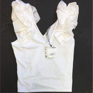 ザラ(ZARA)の新品未使用タグつき 肩フリルトップス(カットソー(半袖/袖なし))