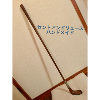 セントアンドリュース(St.Andrews)の☆一品物☆ ウッド製 クラシック パター(クラブ)