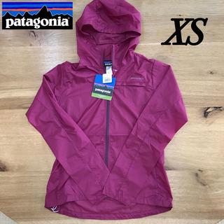 パタゴニア(patagonia)の【新品】小さくたためる撥水ジャケット♡ボルドーXS♡ビームス 無印良品好きさんも(ウェア)