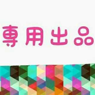 ジーユー(GU)の【あゆゆ様専用】【セット】GUトップス UNIQLOワンピース【カップ付き】(Tシャツ(長袖/七分))