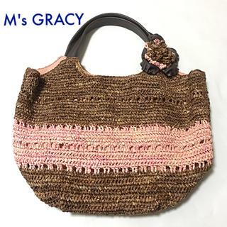エムズグレイシー(M'S GRACY)の〈used〉M's GRACY ツートンカゴバッグ(かごバッグ/ストローバッグ)