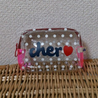 シェル(Cher)のcher☆展示会ノベルティ(ポーチ)