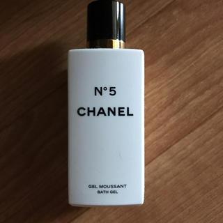 シャネル(CHANEL)のシャネルバスジェル(入浴剤/バスソルト)