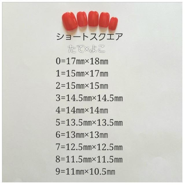 キッズ仕様☆ドットストライプネイル♡(ピンク) ハンドメイドのアクセサリー(ネイルチップ)の商品写真
