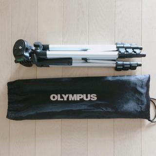 オリンパス(OLYMPUS)のOLYMPUS 三脚 軽量(その他)