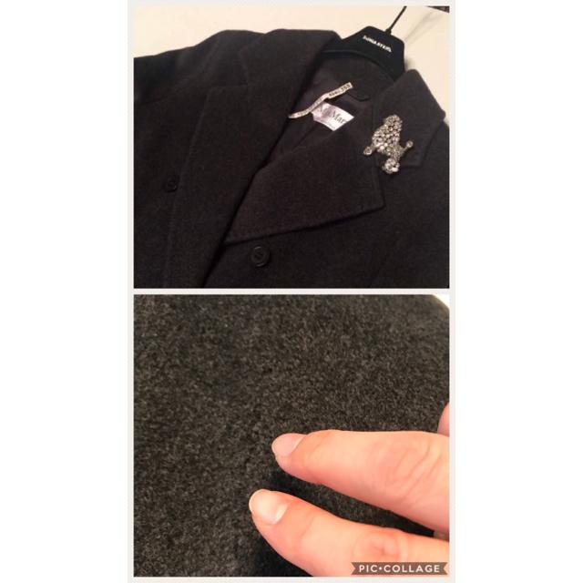 Max Mara(マックスマーラ)の白タグ マックスマーラ ロングコート レディースのジャケット/アウター(ロングコート)の商品写真