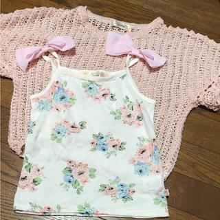 シマムラ(しまむら)のリズメロ しまむらマイメロ鍵編みカーディガン重ね着トップス130花柄キャミセット(Tシャツ/カットソー)