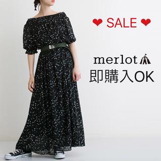 メルロー(merlot)のメルロー 小花柄オフショル2wayワンピース ブラック(ロングワンピース/マキシワンピース)