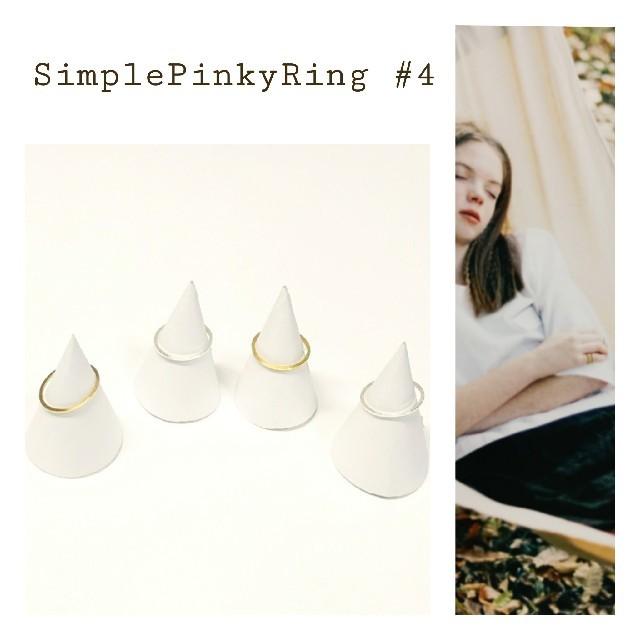 ピンキーリング4個セット レディースのアクセサリー(リング(指輪))の商品写真