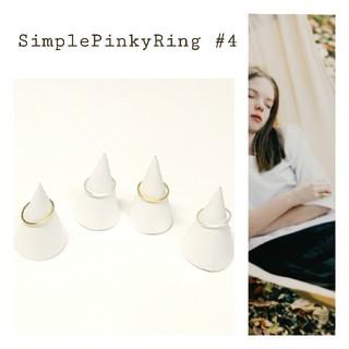 ピンキーリング4個セット(リング(指輪))