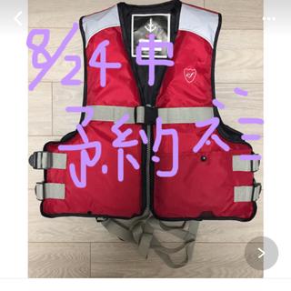 ライフジャケット レッド 大人用 (ウエア)