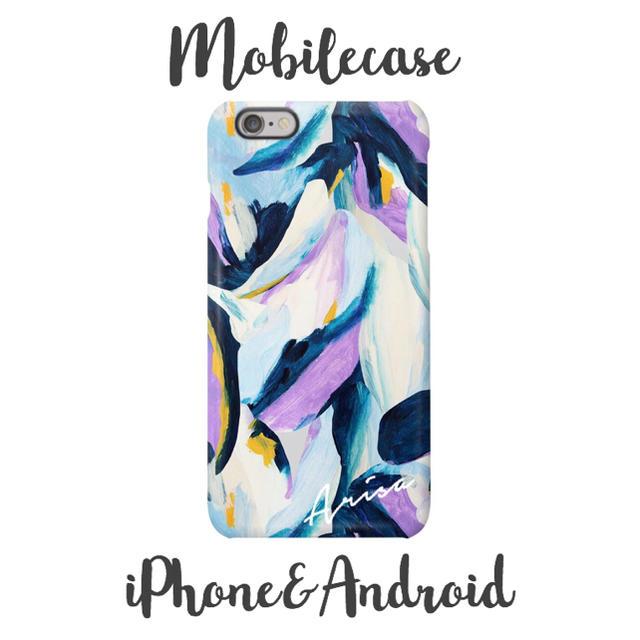ナイキ スマホケース iphone8 - 名入れも手帳型も可♡パープルアートスマホケース♡iPhone以外も対応機種多数!の通販 by welina mahalo|ラクマ