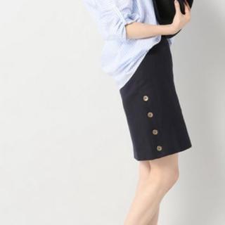 ノーブル(Noble)のノーブル サイドボタンスカート(ひざ丈スカート)
