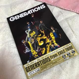 ジェネレーションズ(GENERATIONS)のGENERATIONS写真集付CD&DVD(アイドルグッズ)