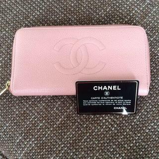 シャネル(CHANEL)のシャネル❤︎キャビアラウンド財布(財布)