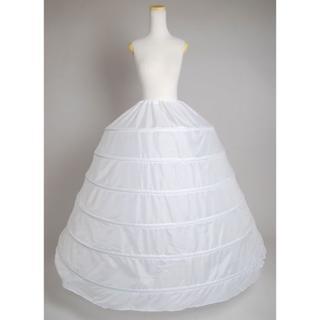【新品】パニエ ビッグプリンセスライン ドレス用6段ワイヤー 折り畳み可(ウェディングドレス)