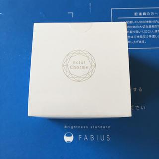 ファビウス(FABIUS)の新品 エクラシャルム(オールインワン化粧品)