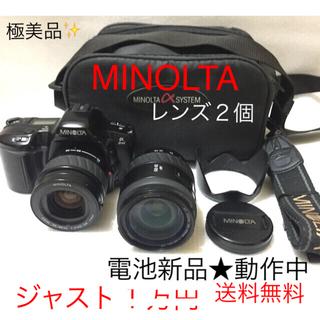 コニカミノルタ(KONICA MINOLTA)の極美品✨MINOLTA一眼レンズ2個セット✨4枚写真あり✨送料無料✨最終値下げ(デジタル一眼)
