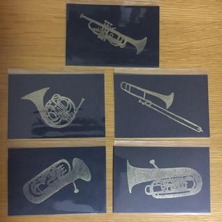 楽器 メッセージカード 金管 5枚セット(カード/レター/ラッピング)