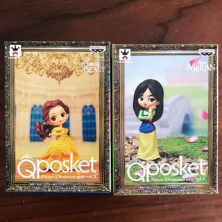 ベル&ムーラン Qposket ディズニー フィギュア 2つセット(アニメ/ゲーム)