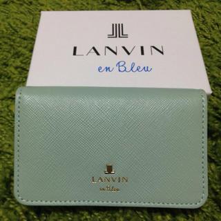 ランバンオンブルー(LANVIN en Bleu)のLANVIN名刺入れ ライトブルー(名刺入れ/定期入れ)